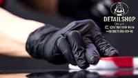 SGCB Перчатки нитриловые высокопрочные 100 шт