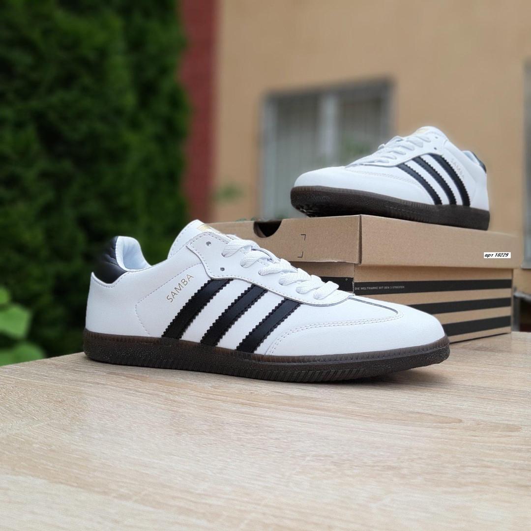 Мужские кроссовки Adidas Samba Белые с чёрным