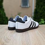 Мужские кроссовки Adidas Samba Белые с чёрным, фото 4