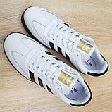 Мужские кроссовки Adidas Samba Белые с чёрным, фото 9