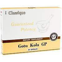 Gotu Kola GP (Сантегра - Santegra) Готу Кола, фото 1