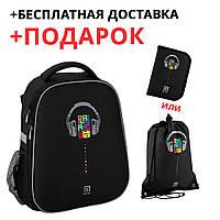Рюкзак школьный каркасный ортопедический Kite Education 531 Playaround, для мальчиков, черный (K20-531M-1)