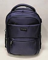 Рюкзак універсальний Catesigo