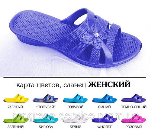 Пляжная обувь женская, опт, арт. 109