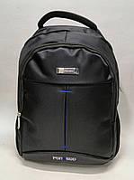 Рюкзак стильный Ponasoo