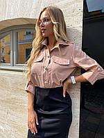 Женская рубашка 3 расцветки. Батал.Новинка 2020