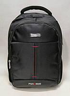 Рюкзак молодіжний Ponasoo