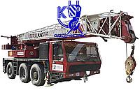 Аренда строительной техники- Автокран KRUPP KMK-3045