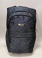 Рюкзак молодежный Catesigo, фото 1