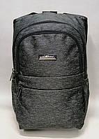 Рюкзак універсальний Catesigo сірий