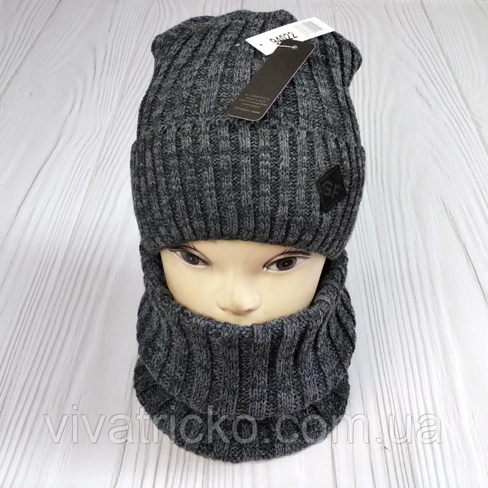 М 94022.Зима. Комплект  мужской, подростковый  шапка  с кнопкой на флисе и снуд, разние цвета