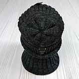 М 94022.Зима. Комплект  мужской, подростковый  шапка  с кнопкой на флисе и снуд, разние цвета, фото 2