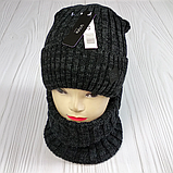 М 94022.Зима. Комплект  мужской, подростковый  шапка  с кнопкой на флисе и снуд, разние цвета, фото 3