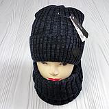 М 94022.Зима. Комплект  мужской, подростковый  шапка  с кнопкой на флисе и снуд, разние цвета, фото 4