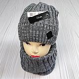 М 94022.Зима. Комплект  мужской, подростковый  шапка  с кнопкой на флисе и снуд, разние цвета, фото 5