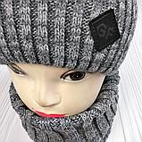 М 94022.Зима. Комплект  мужской, подростковый  шапка  с кнопкой на флисе и снуд, разние цвета, фото 6