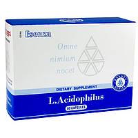 L.Acidophilus (Сантегра - Santegra) Л. Ацидофилус - микрофлора кишечника, 2,5 млдр., 60 капсул.