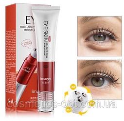 Крем для век с тремя роликами Images Roll-on Eye Cream Cream Moisturizing, 20 g