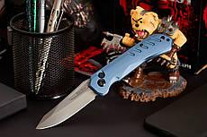 Нож выкидной карманный . Боковой походно туристический нож для подарка мужчине