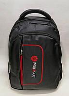 Рюкзак универсальный PONASOO