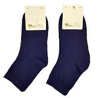 """Шкарпетки №9-11 """"Moni life"""" 2675"""