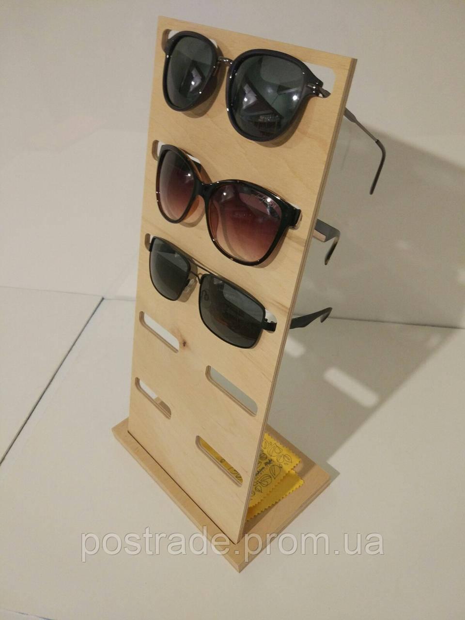 Подставка деревянная для очков на 5 пар