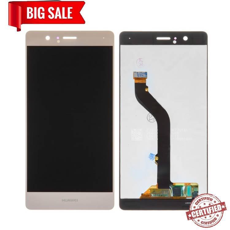 Модуль (дисплей+сенсор) для Huawei P9 Lite / G9 Lite золотий