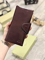 Жіночий гаманець, фото 1