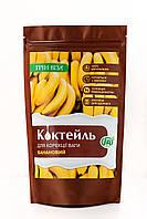 "Протеиновый коктейль ""Банан"" / ТМ Грин-Виза / 250 г"
