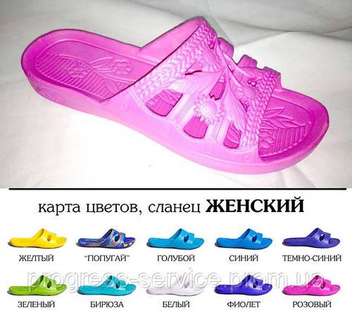 Пляжная обувь женская, опт, арт. 112