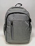 Рюкзак FILIPPINI сірий колір