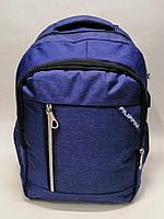 Рюкзак FILIPPINI синий
