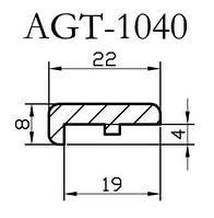 Профиль МДФ AGT 1040