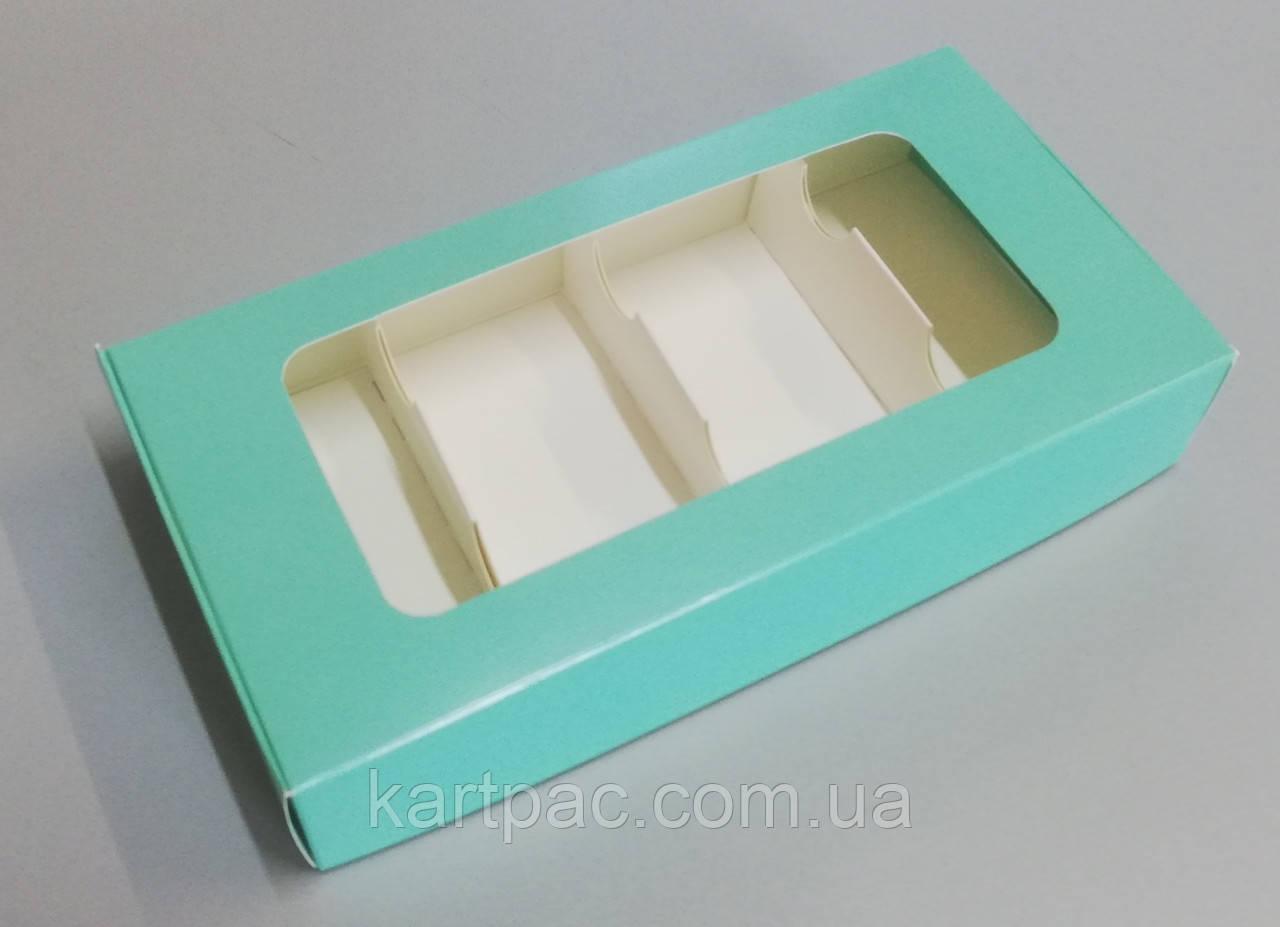 Коробка для міні еклерів 220*110*40 (берюзовая)