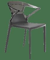 Кресло Papatya Ego-K антрацит сиденье, верх прозрачно-дымчатый, фото 1