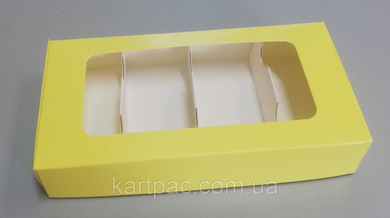 Коробка для міні еклерів 220*110*40 (жовта)