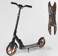 Двухколесный детский складной самокат Best Scooter 34750