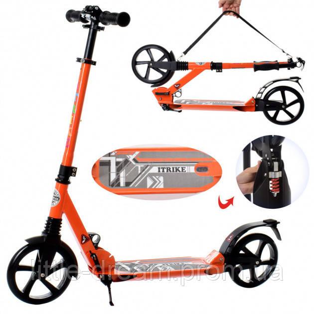 Двухколесный складной самокат для ребенка iTrike SR 2-018-2-OR, оранжевый
