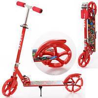2-колесный самокат SR 2-010-1-R-L для ребенка