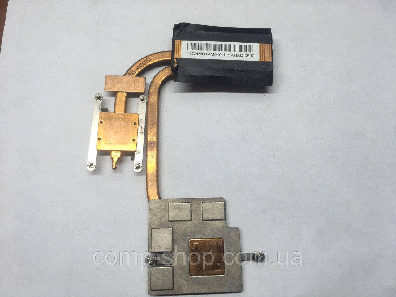 БУ Радиатор Lenovo Y510 13GNMG1AM040 (Оригинал)