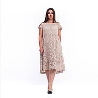 Бежевое кружевное летнее женское платье New Grinta 7801 батал L/XL