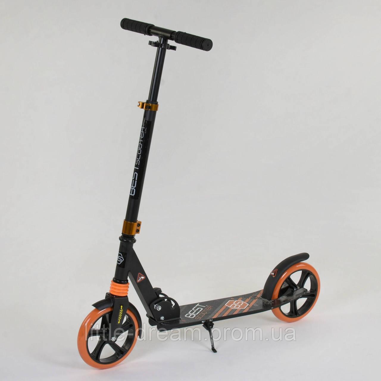 Самокат двухколесный Best Scooter 300681 Черный с оранжевым