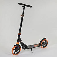 Самокат двухколесный Best Scooter 300681 Черный с оранжевым, фото 1