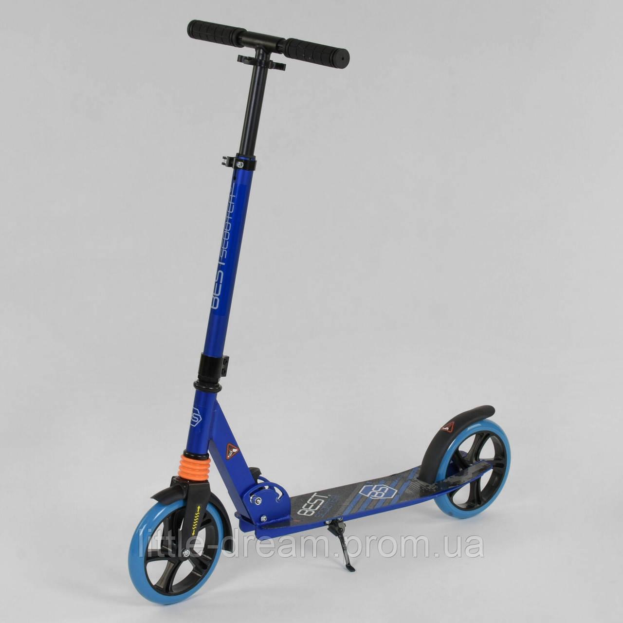 Самокат двухколесный Best Scooter 200681 Синий