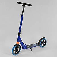 Самокат двухколесный Best Scooter 200681 Синий, фото 1