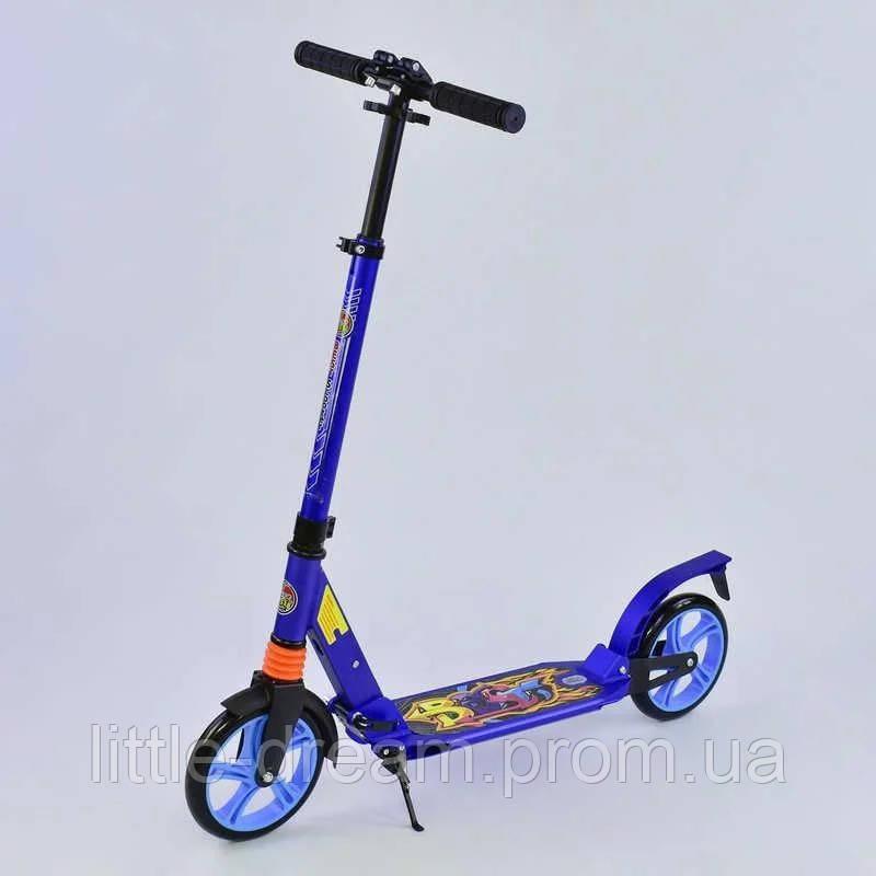 Самокат Best Scooter 00692, синий