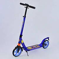 Самокат Best Scooter 00692, синий, фото 1