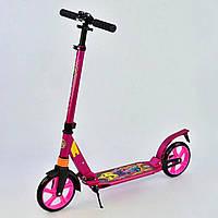 Самокат Best Scooter 00692, розовый, фото 1