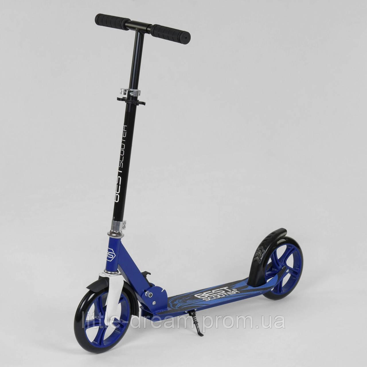 Самокат двухколесный Best Scooter 27739 Синий