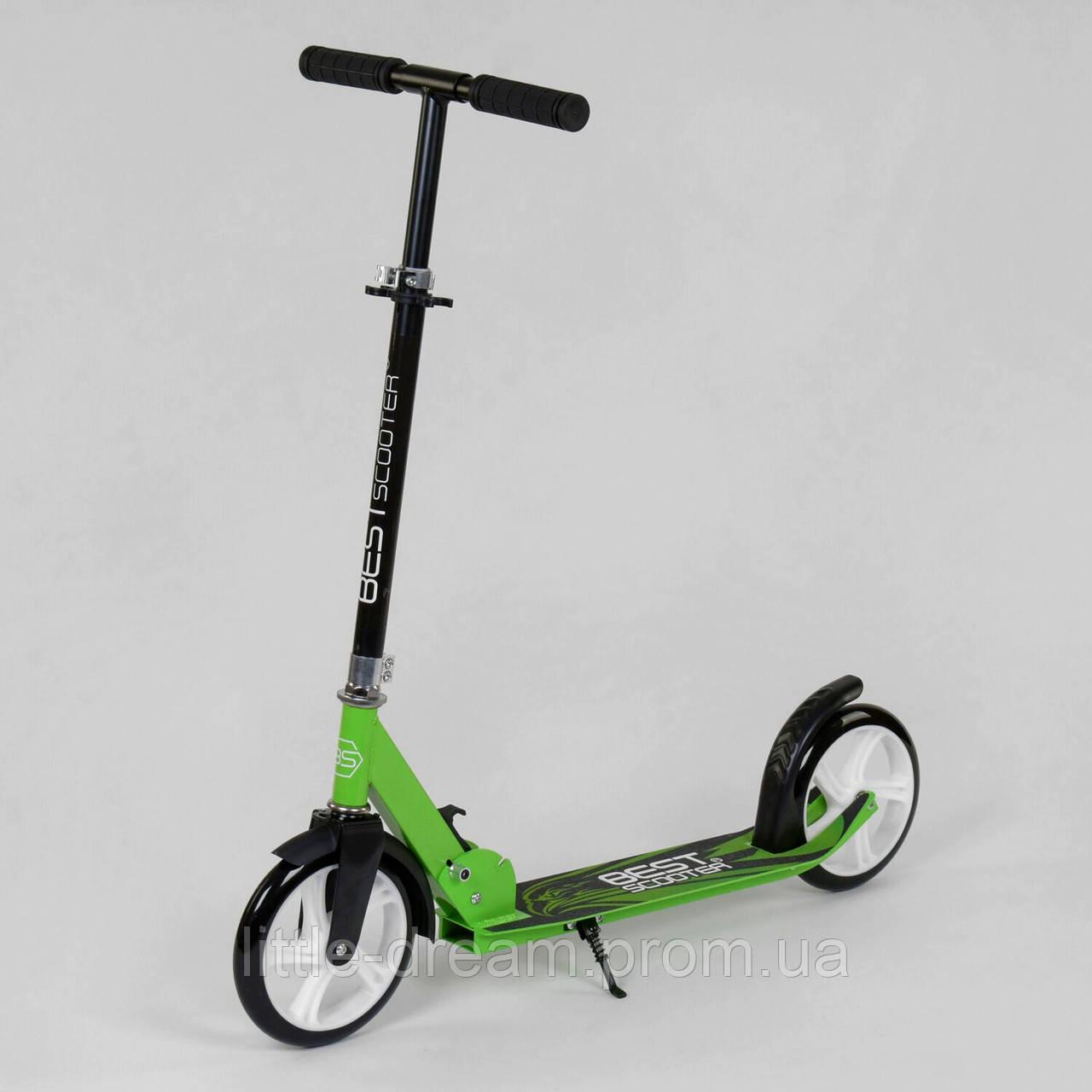 Самокат двухколесный Best Scooter 71645 Зеленый